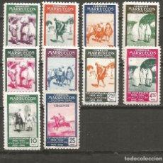 Briefmarken - MARRUECOS EDIFIL NUM. 384/393 * SERIE COMPLETA CON FIJASELLOS -EL 393 SIN GOMA- - 141826018