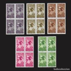 Sellos: GUINEA. 1941.FUTBOL .SERIE COMPLETA.BLOQUE 4.NUEVO** EDIFIL Nº 350-354. Lote 141885466