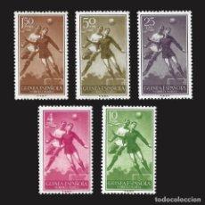 Sellos: GUINEA. 1941.FUTBOL .SERIE COMPLETA.NUEVO** EDIFIL Nº 350-354. Lote 141886138