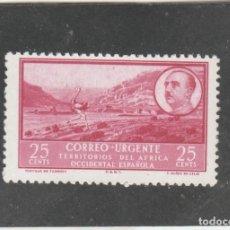 Sellos: AFRICA OCCIDENTAL 1950 - EDIFIL NRO. 19 - PAISAJE Y GRAL. FRANCO - NUEVO. Lote 141898704