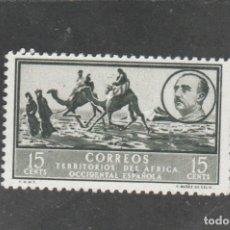 Sellos: AFRICA OCCIDENTAL 1950 - EDIFIL NRO. 6 - PAISAJE Y GRAL. FRANCO - NUEVO. Lote 141898732