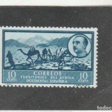 Sellos: AFRICA OCCIDENTAL 1950 - EDIFIL NRO. 5 - PAISAJE Y GRAL. FRANCO - NUEVO. Lote 141898782