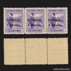 Sellos: GUINEA 1942. SELLOS 1931 HABILTADO. 3P. S 20C LILA.BLOQUE 3.NUEVO** EDIFIL Nº267. Lote 141938174