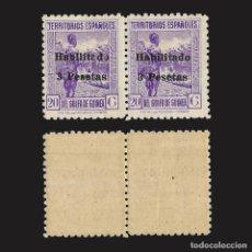 Sellos: GUINEA 1942.HABILTADO.3P. S 20C LILA.BLQ 2.MNH EDIFIL 267. Lote 141938698