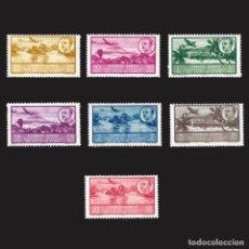 Sellos: GUINEA 1942. PAISAJES Y EFIGIE. SERIE COMPLETA.NUEVO** EDIFIL Nº298-304. Lote 141947938