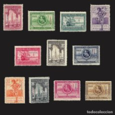 Sellos: FERNANDO POO. 1929.EXPO SEVILLA BARCELONA.SERIE COMPLETA.NUEVO*. EDIFIL Nº168-178. Lote 142185978