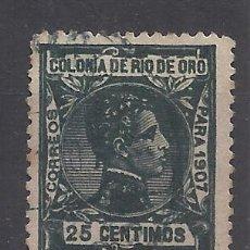 Sellos: ALFONSO XIII RIO DE ORO 1907 EDIFIL 25 USADO VALOR 2019 CATALOGO 10.- EUROS. Lote 142243510