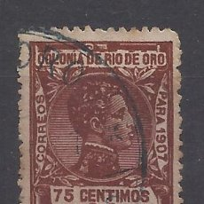 Sellos: ALFONSO XIII RIO DE ORO 1907 EDIFIL 27 USADO VALOR 2019 CATALOGO 10.- EUROS. Lote 142243554