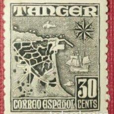 Sellos: TÁNGER. 1948-51. TIPOS INDÍGENAS. 0,30 CTS. VERDE GRISÁCEO (N.º 157 EDIFIL).. Lote 142391690