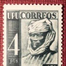 Sellos: ÁFRICA OCCIDENTAL ESPAÑOLA. 1949, LXXV ANIVERSARIO DE LA UPU. 4 PTS. AZUL PIZARRA (N.º 1 EDIFIL).. Lote 142392138