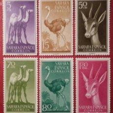 Sellos: SÁHARA. 1957, FAUNA INDÍGENA. 6 VALORES (N.º 133-138 EDIFIL).. Lote 142392714