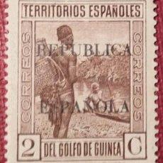 Sellos: GUINEA. 1931, TIPOS DIVERSOS. SELLOS HABILITADOS. 2 CTS. CASTAÑO (N.º 217 EDIFIL).. Lote 142405746