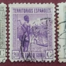 Sellos: GUINEA. 1941, TIPOS DIVERSOS. SERIE, 3 VALORES (N.º 264-266 EDIFIL).. Lote 142430038