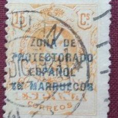 Sellos: MARRUECOS. SELLOS DE ESPAÑA HABILITADOS, 1916-1920. 15 CTS. AMARILLO (Nº 61 EDIFIL).. Lote 142433354