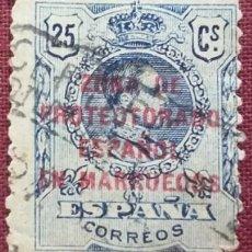 Sellos: MARRUECOS. SELLOS DE ESPAÑA HABILITADOS, 1916-1920. 25 CTS. AZUL (Nº 62 EDIFIL).. Lote 142433586