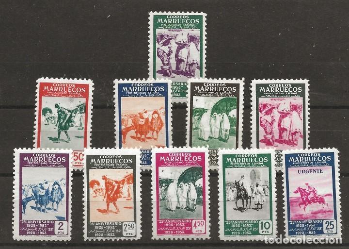 R60/ MARRUECOS, NUM. 384/93*, CATALOGO 32,00€, MUY BONITO LOTE (Sellos - España - Colonias Españolas y Dependencias - África - Marruecos)