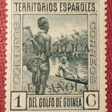 Sellos: GUINEA. 1931, TIPOS DIVERSOS. SELLOS HABILITADOS. 1 CTS. VERDE (N.º 216 EDIFIL).. Lote 142399702