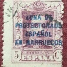 Sellos: MARRUECOS. SELLOS DE ESPAÑA HABILITADOS, 1923-1930. 5 CTS. LILA (Nº 82 EDIFIL).. Lote 142490274