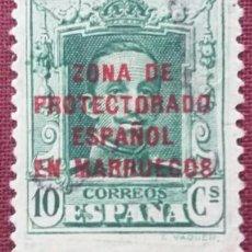 Sellos: MARRUECOS. SELLOS DE ESPAÑA HABILITADOS, 1923-1930. 10 CTS. VERDE (Nº 83 EDIFIL).. Lote 142490322