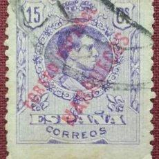 Sellos: TÁNGER. SELLOS DE ESPAÑA HABILITADOS, 1909-1914. 15 CTS. VIOLETA (Nº 4 EDIFIL).. Lote 142492330
