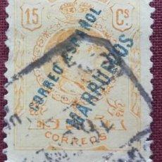 Sellos: TÁNGER. SELLOS DE ESPAÑA HABILITADOS, 1909-1914. 15 CTS. AMARILLO (Nº 15 EDIFIL).. Lote 142492382