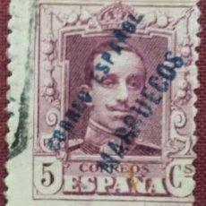 Sellos: TÁNGER. SELLOS DE ESPAÑA HABILITADOS, 1923-1930. 5 CTS. LILA (Nº 18 EDIFIL).. Lote 142492998