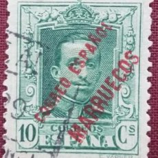 Sellos: TÁNGER. SELLOS DE ESPAÑA HABILITADOS, 1923-1930. 10 CTS. VERDE (Nº 20 EDIFIL).. Lote 142493022