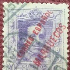 Sellos: TÁNGER. SELLOS DE ESPAÑA HABILITADOS, 1923-1930. 20 CTS. VIOLETA (Nº 21 EDIFIL).. Lote 142493110