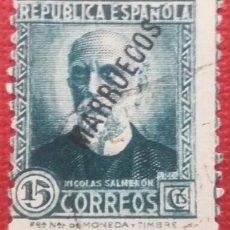 Sellos: TÁNGER. SELLOS DE ESPAÑA HABILITADOS, 1933-1938. 15 CTS. VERDE GRISÁCEO (Nº 74 EDIFIL).. Lote 142493474