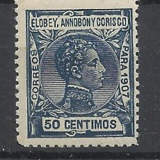 Sellos: ELOBEY ANNOBON Y CORISCO 1907 EDIFIL 43 NUEVO** VALOR 2019 CATALOGO 3.20 EUROS. Lote 142676742