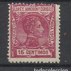 Sellos: ELOBEY ANNOBON Y CORISCO 1907 EDIFIL 41 NUEVO** VALOR 2019 CATALOGO 3.20 EUROS. Lote 142676894
