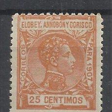 Sellos: ELOBEY ANNOBON Y CORISCO 1907 EDIFIL 42 NUEVO** VALOR 2019 CATALOGO 3.20 EUROS. Lote 142676994