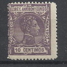 Sellos: ELOBEY ANNOBON Y CORISCO 1907 EDIFIL 40 NUEVO** VALOR 2019 CATALOGO 9.30 EUROS. Lote 142677130