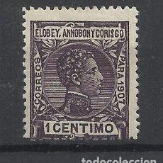 Sellos: ELOBEY ANNOBON Y CORISCO 1907 EDIFIL 35 NUEVO*. Lote 142677246