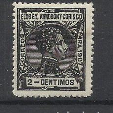 Sellos: ELOBEY ANNOBON Y CORISCO 1907 EDIFIL 36 NUEVO*. Lote 142677326