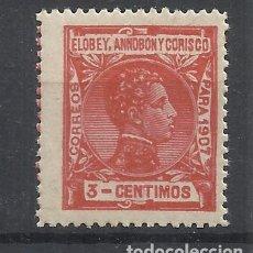 Sellos: ELOBEY ANNOBON Y CORISCO 1907 EDIFIL 37 NUEVO** VALOR 2019 CATALOGO 1.- EUROS. Lote 142677478