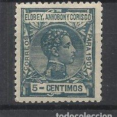 Sellos: ELOBEY ANNOBON Y CORISCO 1907 EDIFIL 39 NUEVO* VALOR 2019 CATALOGO 1.- EUROS. Lote 142682442