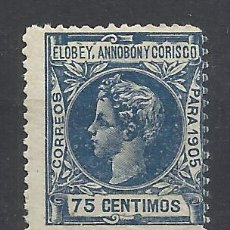 Sellos: ELOBEY ANNOBON Y CORISCO 1905 EDIFIL 28 NUEVO* VALOR 2019 CATALOGO 12.75 EUROS. Lote 142682714