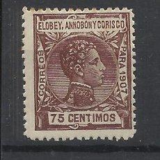 Sellos: ELOBEY ANNOBON Y CORISCO 1907 EDIFIL 44 NUEVO* VALOR 2019 CATALOGO 7.20 EUROS. Lote 142682898