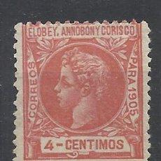 Sellos: ELOBEY ANNOBON Y CORISCO 1905 EDIFIL 22 NUEVO(*) VALOR 2019 CATALOGO 1.70 EUROS. Lote 142683066