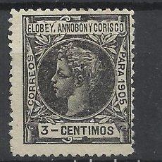 Sellos: ELOBEY ANNOBON Y CORISCO 1905 EDIFIL 21 NUEVO(*) VALOR 2019 CATALOGO 1.70 EUROS. Lote 142683142