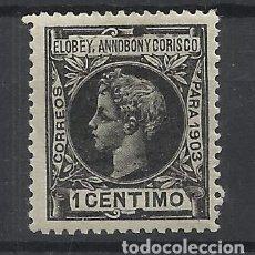 Sellos: ELOBEY ANNOBON Y CORISCO 1903 EDIFIL 3 NUEVO** VALOR 2019 CATALOGO 1.40 EUROS. Lote 142683342