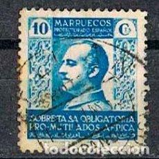 Francobolli: MARRUECOS EDIFIL BENEFICENCIA Nº 3 EL GENERAL FRANCO, USADO. Lote 142697630