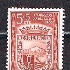 Sellos: GUINEA ESPAÑOLA EDIFIL Nº 362, EXCUDO DE DANTA ISABEL, USADO. Lote 142698738