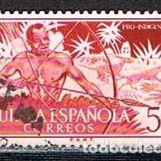 Sellos: GUINEA ESPAÑOLA EDIFIL Nº 334, CAZA CON ARCO, USADO. Lote 142698878