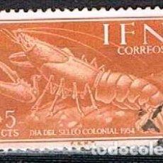 Sellos: IFNI EDIFIL Nº 118, CANGREJO, USADO. Lote 142705318