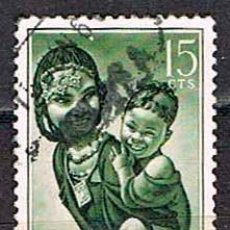 Sellos: IFNI EDIFIL Nº 116, PRO INFANCIA, USADO. Lote 142705438