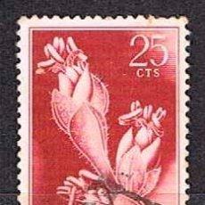Sellos: IFNI EDIFIL Nº 105, FLORA: TRAGANUM, USADO. Lote 142705614