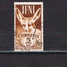 Sellos: IFNI EDIFIL Nº 76/8, ZORRO DEL DESIERTO, USADO (SERIE COMPLETA). Lote 142706134