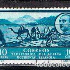 Sellos: AFRICA OCCIDENTAL ESPAÑOLA EDIFIL Nº 5, CAMPAMENTO BEDUINO, USADO. Lote 142710162